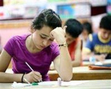 Üniversiteye kadar sınav yok!